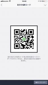 B6B86903-F8FD-40F7-B7ED-AD66BF5893E8