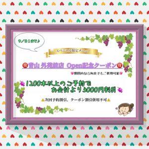 97FA060B-B394-4115-8FE0-E63BFD86F77A