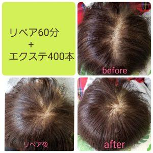 AB6B887A-0014-4FD2-9879-B3C23C6E8554