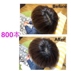 D9C67FBA-6AEC-4A46-BDC6-871204C57A7A