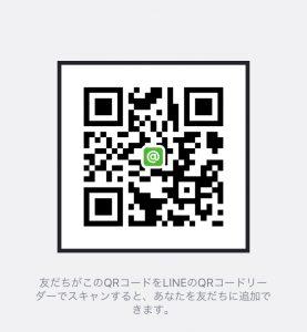 0CD323A2-5112-46A3-8D3D-D6698B7183DB