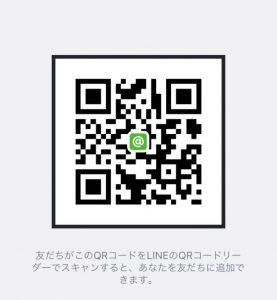 0D951B6E-DC44-483C-BEFA-4E547BB59365