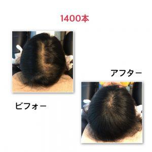 419B2C61-D375-4A89-992A-CF755791CE95