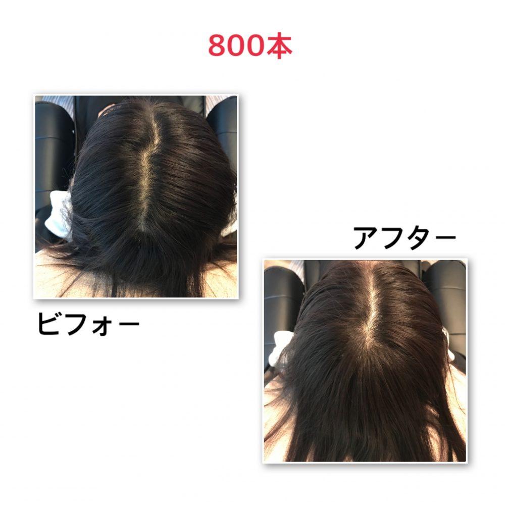 ADF4045B-8784-4F6F-81F9-D8039921BDBB