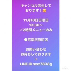 12D14693-A883-4B9B-A464-C32A3EF49160