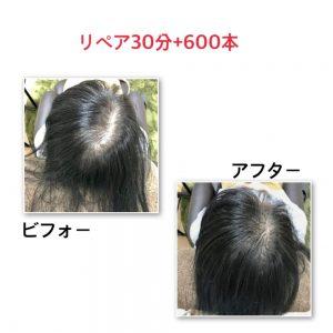 86C99D24-76BC-4836-B0DA-509418D6A127